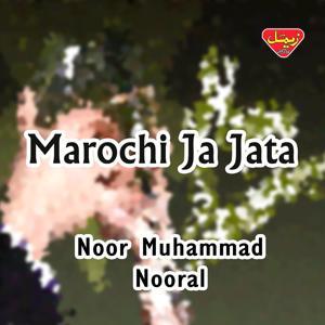 Marochi Ja Jata