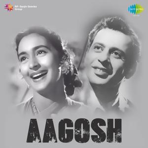 Aagosh (Original Motion Picture Soundtrack)