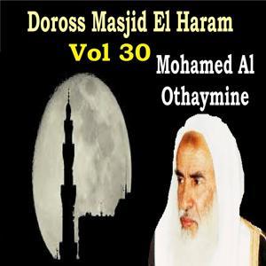 Doross Masjid El Haram Vol 30