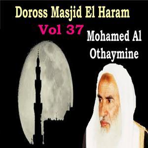 Doross Masjid El Haram Vol 37