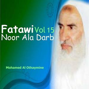 Fatawi Noor Ala Darb Vol 15 (Quran)