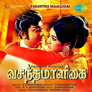 Vasantha Maalligai (Original Motion Picture Soundtrack)