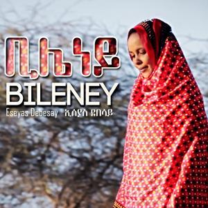 Bileney