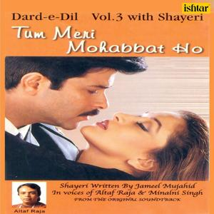 Tum Meri Mohabbat Ho with Shayeri - Dard-e-Dil, Vol. 3