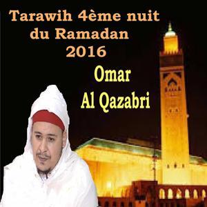 Tarawih 4ème nuit du Ramadan 2016