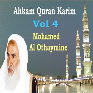Ahkam Quran Karim Vol 4