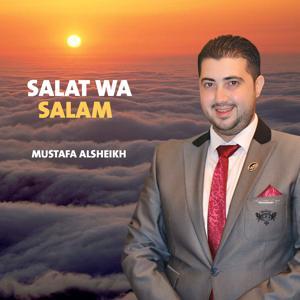 Salat Wa Salam