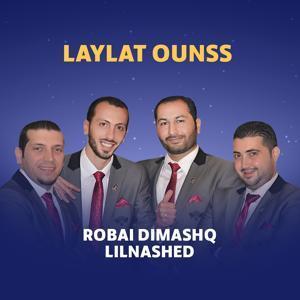 Laylat Ounss