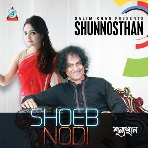 Shunnosthan