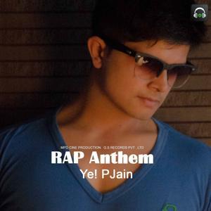 Rap Anthem