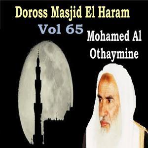 Doross Masjid El Haram Vol 65