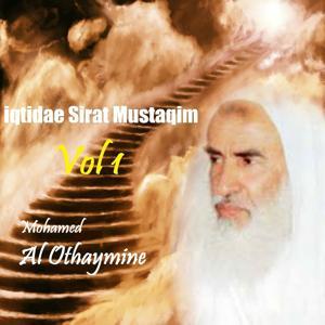 iqtidae Sirat Mustaqim Vol 1