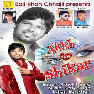 Akkh da Shikar