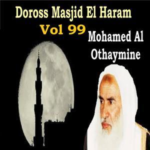Doross Masjid El Haram Vol 99