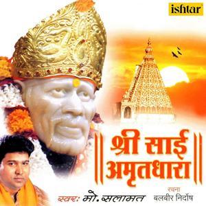 Shri Sai Amrutdhara Hindi