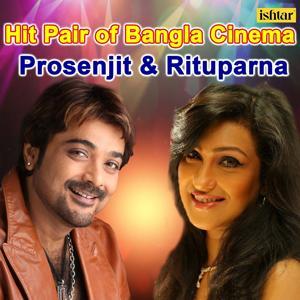 Hit Pair of Bangla Cinema - Prosenjit & Rituparna