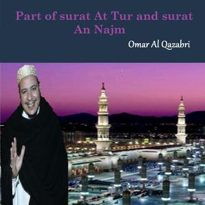 Part of surat At Tur and surat An Najm