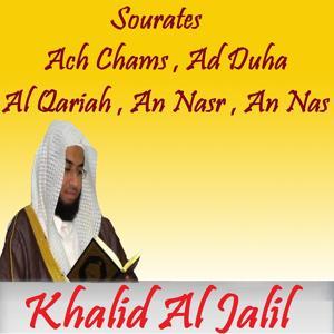 Sourates Ach Chams , Ad Duha , Al Qariah , An Nasr , An Nas