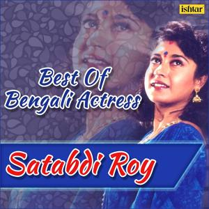 Best of Bengali Actress Satabdi Roy