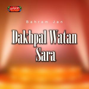 Dakhpal Watan Sara