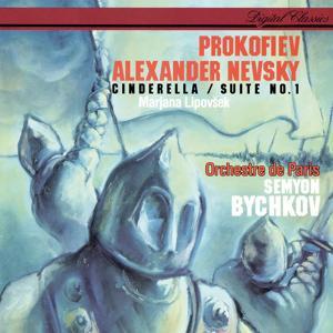 Prokofiev: Alexander Nevsky; Cinderella Suite