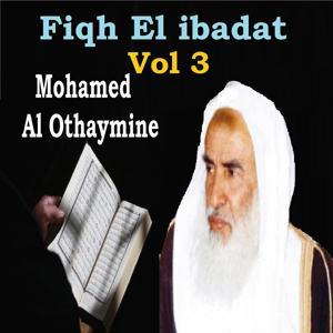 Fiqh El ibadat Vol 3