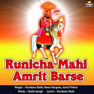 Runicha Mahi Amrit Barse