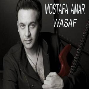 Wasaf