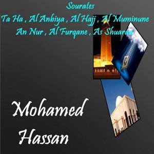 Sourates Ta Ha , Al Anbiya , Al Hajj , Al Muminune , An Nur , Al Furqane , As Shuaraa