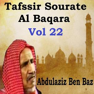 Tafssir Sourate Al Baqara Vol 22