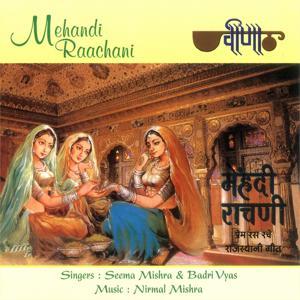 Mehandi Raachani