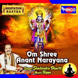 Om Shree Anant Narayana