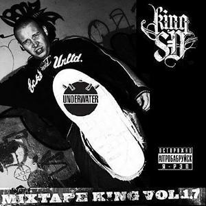 King, Vol. 1.7