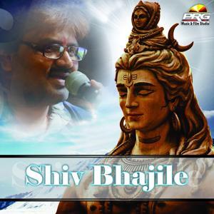 Shiv Bhajile