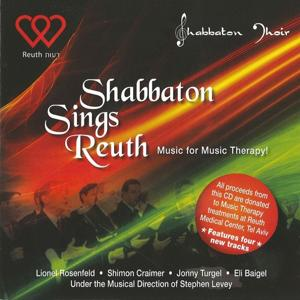 Shabbaton Sings Reuth - Music for Music Therapy!