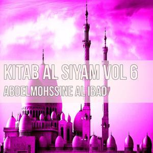 Kitab Al Siyam Vol 6