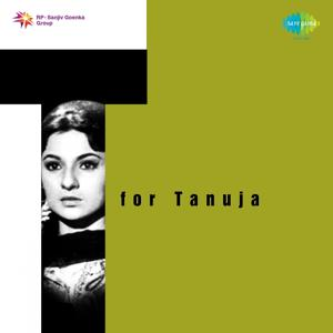 T for Tanuja