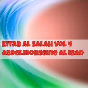 Kitab Al Salah Vol 4
