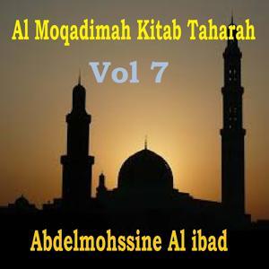 Al Moqadimah Kitab Taharah Vol 7