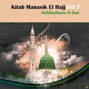 Kitab Manasik El Hajj Vol 7