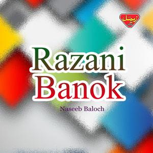 Razani Banok