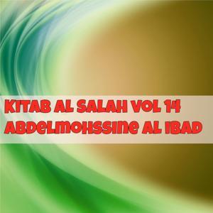 Kitab Al Salah Vol 14
