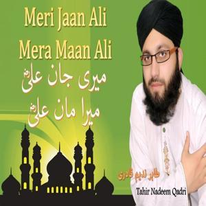 Meri Jaan Ali Mera Maan Ali