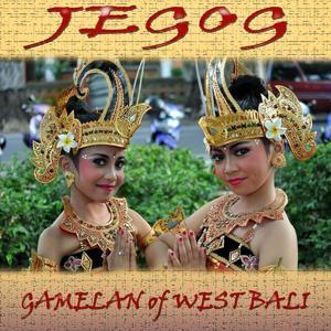 Jegog - Gamelan Music Of West Bali