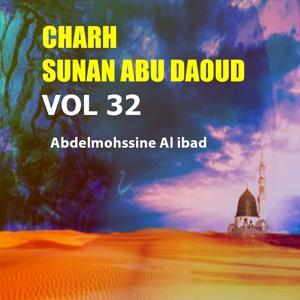 Charh Sunan Abu Daoud Vol 32