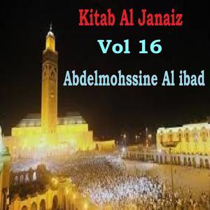 Kitab Al Janaiz Vol 16