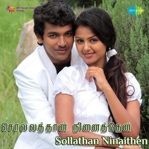 Sollathan Ninaithen