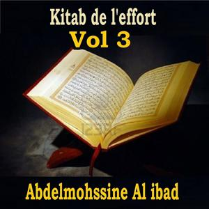Kitab de l'effort Vol 3