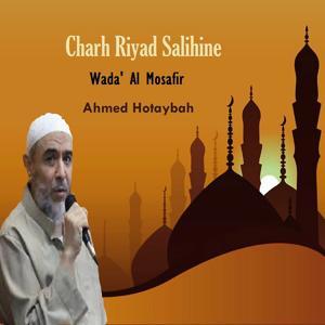 Charh Riyad Salihine