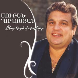 Hay Ergi Varpet
